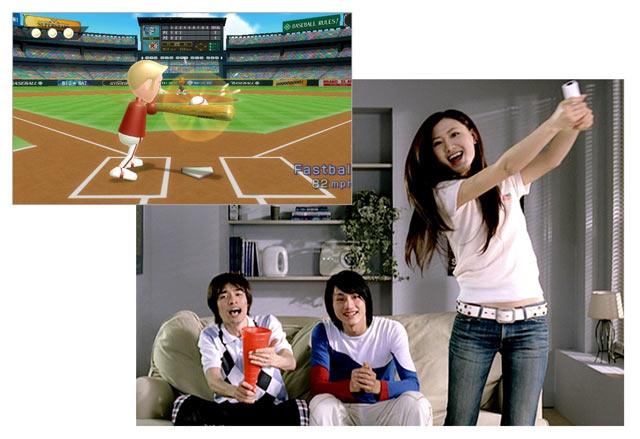 Wii is fun!