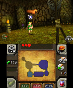 The Legend of Zelda: Ocarina of Time 3D Screenshot (Japanese)