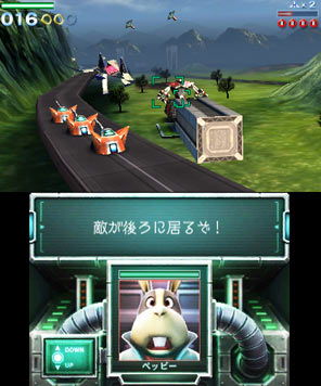 Star Fox 64 3D Screenshot (Japanese)