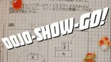 Dojo-Show-Go! Episode 114: According to Calculations