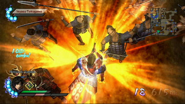 Samurai Warriors 3 Screenshot 5