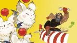 Final Fantasy Artwork: Cid and Moogles