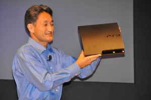 Kaz and Sony PlayStation 3 Slim Photo
