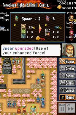 Dairojo! Samurai Adventures Screenshot
