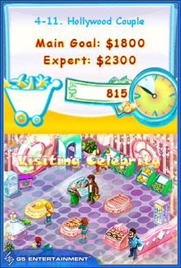 Supermarket Mania Screenshot