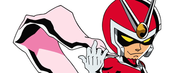 Viewtiful Joe character artwork masthead