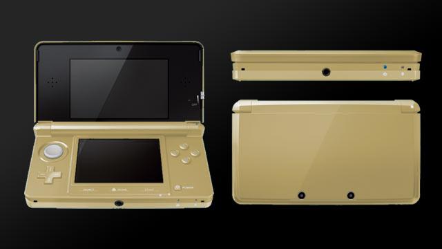 3DS Alternate Color Mockup: Gold