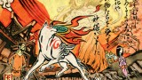 okami_art