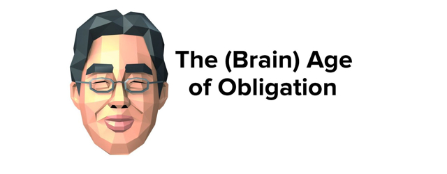 Brain Age Guilt trip obligation masthead