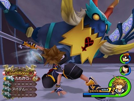Kingdom Hearts 2 screen
