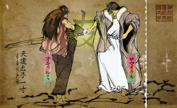 best of nd 2011 hidden mythology of Ōkami part iii nintendojo