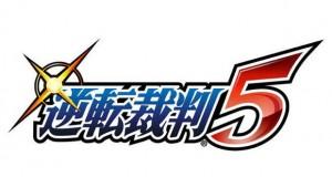 Ace Attorney 5 Logo: Japan