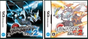 Pokémon Black 2 and White 2 Boxes