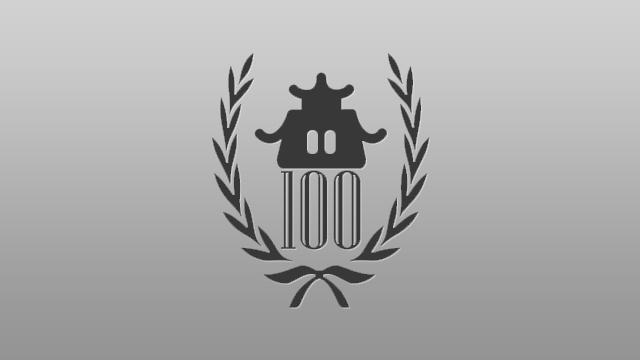 The Top 100 masthead