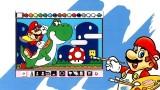 Mario Paint Official Art
