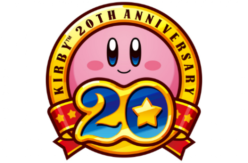 Kirby 20th Anniversary pennant