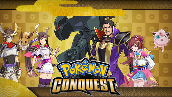 Pokémon Conquest Art