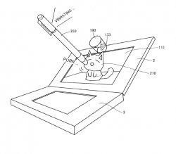 3DS Patent