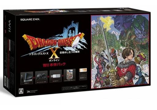 Dragon Quest X Bundle