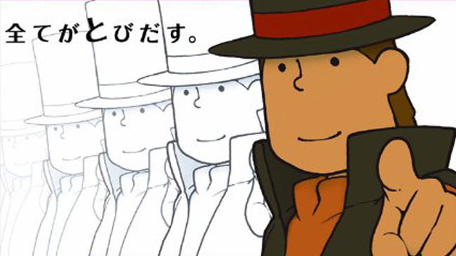 Professor Layton and the Miracle Mask Japanese Boxart masthead