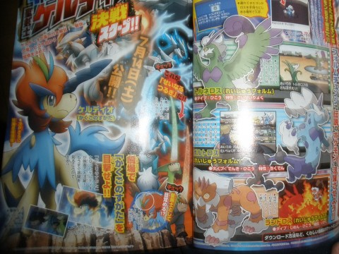 CoroCoro June 2012 Leaked images, Keldeo's Resolution Forme, Thundurus, Landorus, and Tornadus' Sacred Beast Formes