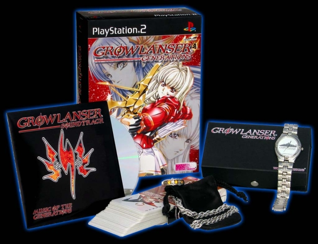 Growlanser Generations Collector Edition