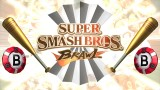 Top Ten Super Smash Bros Items Masthead