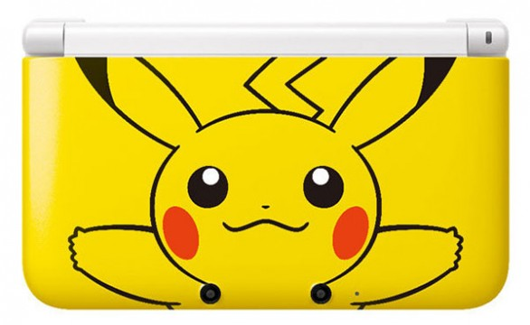Pikachu Yellow 3DS XL