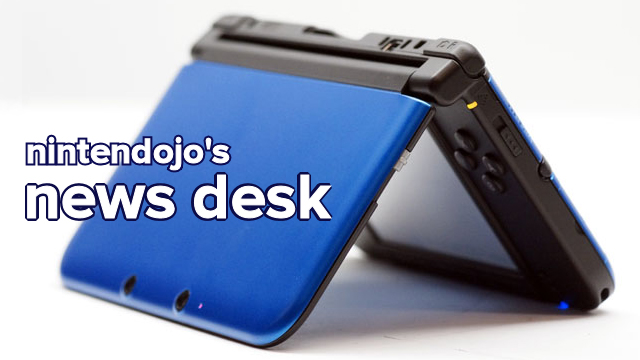 News Desk Masthead (3DS XL)