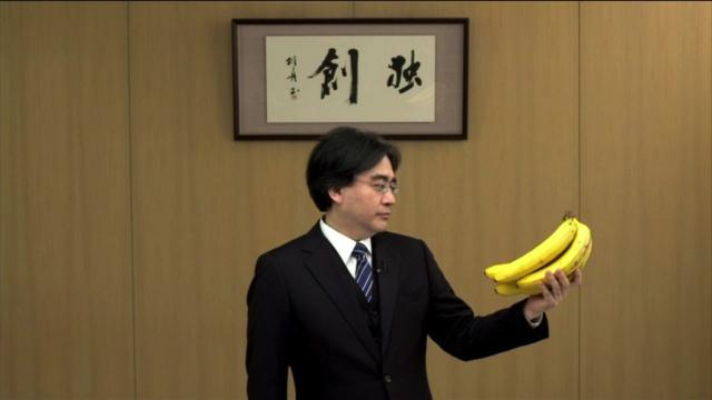 Iwata Banana masthead