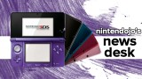 News Desk Masthead - 3DS