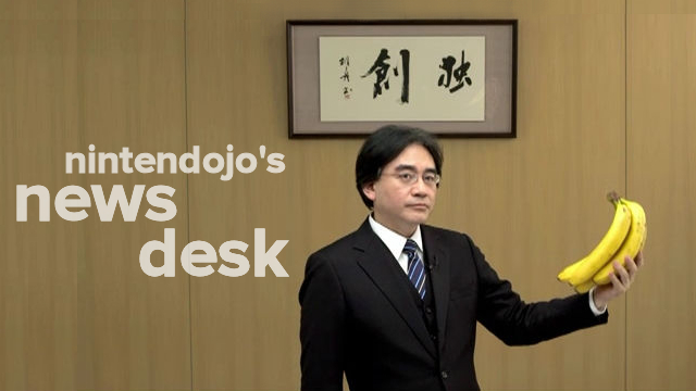 News Desk Masthead - Iwata