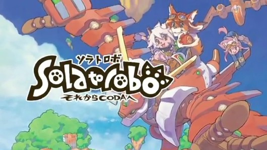 image_solatorobo_title.jpeg