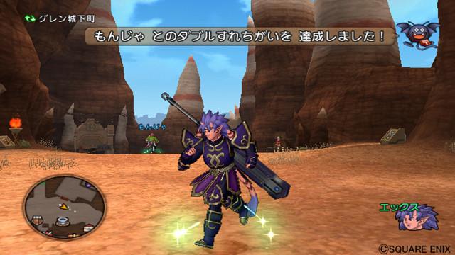 Dragon Quest X 3DS
