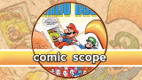 Comic Scope01 Masthead