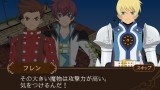 talesofsymphonia_screen
