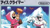 Ice Climber Japanese Box art