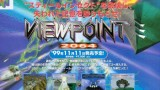 Viewpoint 2064 ad
