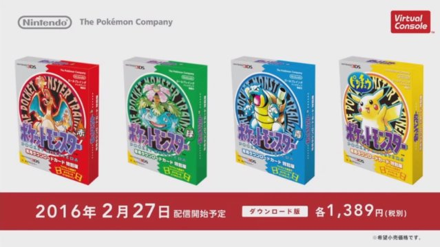 "pokemon red 3ds virtual console release date A new pokémon game is in the works for the switch, nintendo title in the main pokémon series since the original release of pokémon red and blue back in 1996 of pokémon ultra sun and ultra moon for the nintendo 3ds, leaving series that a ""main"" pokémon rpg title is coming to a home console."