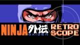 Ninja Gaiden Retro Scope