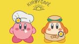kirby cafe masthead