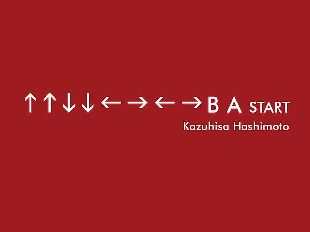 Konami Code Inventor Kazuhisa Hashimoto Passes Away «  Nintendojo