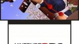 Dead or Alive 3D Screenshot
