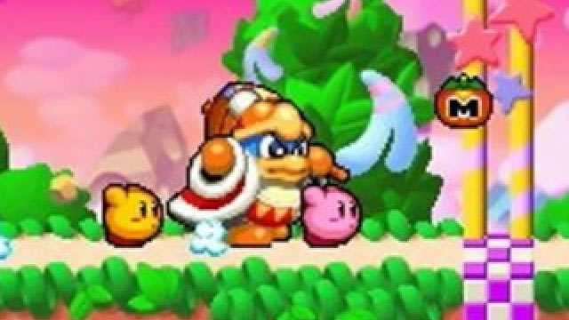 Kirby Super Star Screenshot