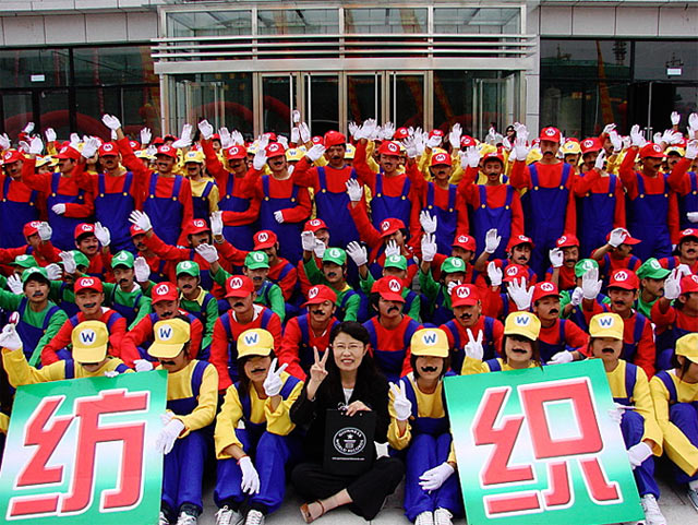 Largest Gathering of Mario Cosplay