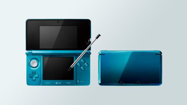 Masthead: 3DS Final Hardware Aqua Blue (Light Background)