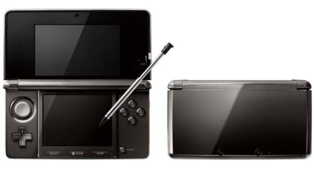 3DS Final Hardware: Cosmo Black