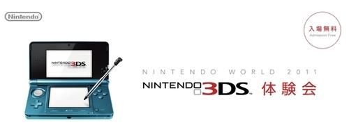 Nintendo World 2011