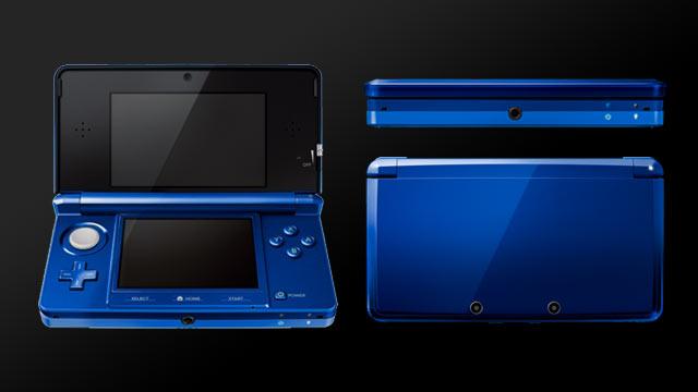 3DS Alternate Color Mockup: Blue