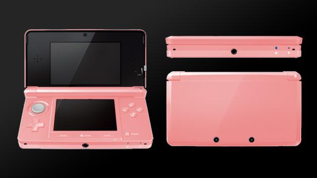 3DS Alternate Color Mockup: Pink